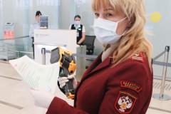 Документация, необходимая при проведении санитарно-эпидемиологической экспертизы организаций, осуществляющих техническое обслуживание источников ионизирующего излучения.