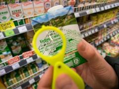Маркировка пищевой продукции