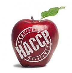 Организация и проведение производственного контроля за изготовлением и оборотом пищевой продукции, основанных на принципах ХАССП (НАССР).